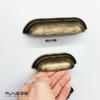 ידיות קונכיה דגם 9081 פליז עתיק במידות 64 מ״מ, 96 מ״מ