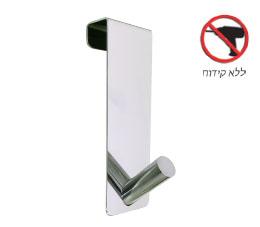 קולב על דלת 4|2 ס״מ לתלייה ללא קידוח ניקל מבריק