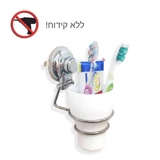 בלתי רגיל אבנר'ס - אביזרי אמבטיה וידיות לבית - מחזיק כוס למברשת שיניים VK-39